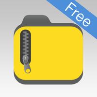 iZip – Zip圧縮、Zip解凍、Rar解凍のためのツール